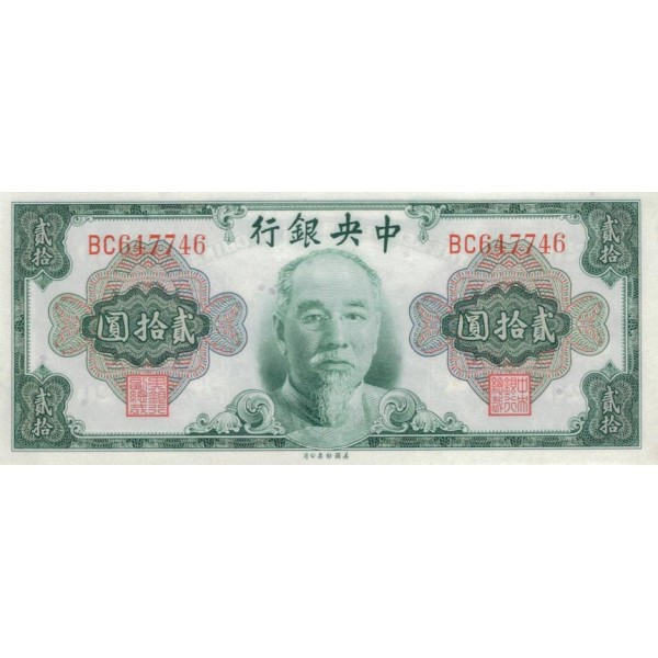 1945 - China pic 391 billete de  20 Yuan