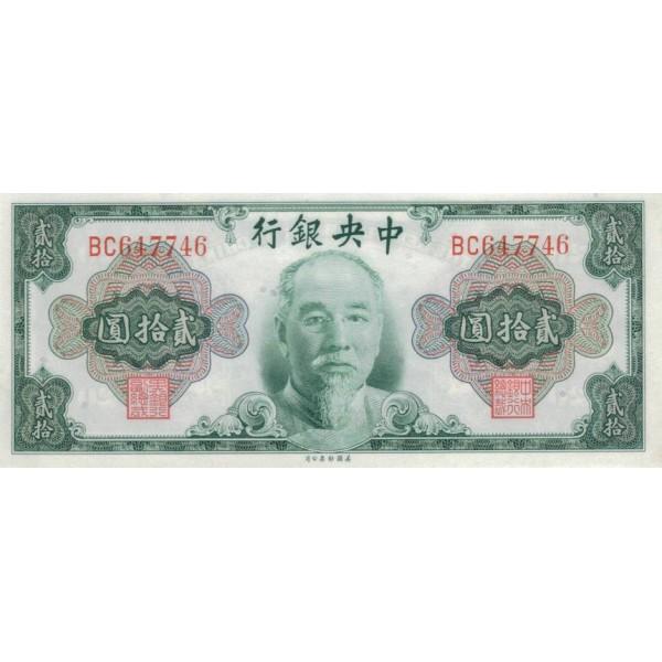 1945 - China Pic 391    20 Yuan banknote