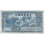 1937 - China pic 461 billete de  10 cents