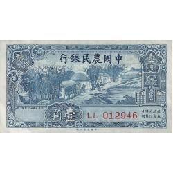 1937 - China Pic 461   10 Cents banknote