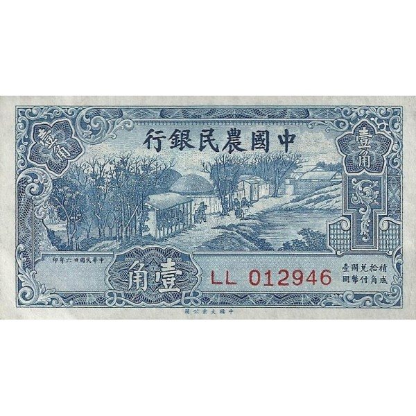 1937 - China pic 461 billete de  10 cents
