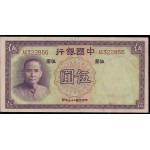 1937 - China Pic 80     5 Yuan banknote