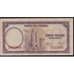 1937 - China Pic 80     5 Yuan banknote