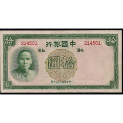 1937 - China Pic 81     10 Yuan banknote