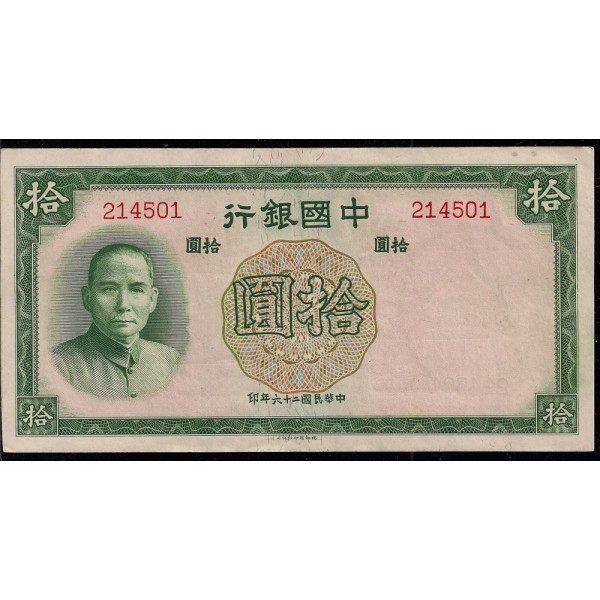 1937 - China pic 81  billete de  10 Yuan