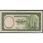 1937 - China Pic 81     10 Yuan banknote