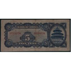 1940 - China Pic 84     5 Yuan banknote