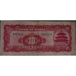 1940 - China Pic 85b     10 Yuan banknote