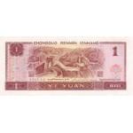 1996 - China Pic 884c    1 Yuan banknote