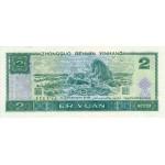 1990 - China Pic 885b    2 Yuan banknote