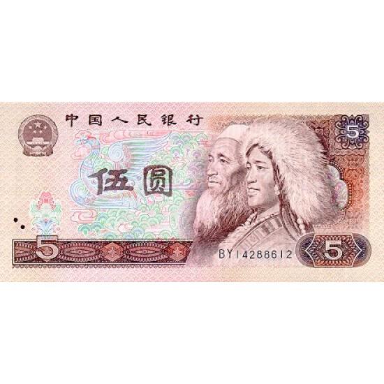 1980 - China Pic 886     5 Yuan banknote