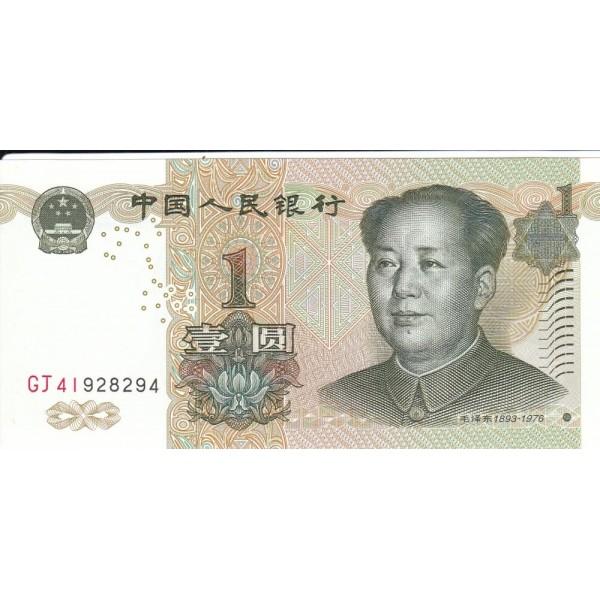1999 - China Pic 895a    1 Yuan banknote