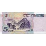 2005 - China Pic 903    5 Yuan banknote