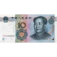 2005 - China Pic 904    10 Yuan banknote