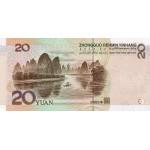 2005 - China Pic 905    20 Yuan banknote
