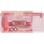 2005 - China Pic 907   100 Yuan banknote