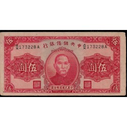 1940 - China Pic J.10e     5 Yuan banknote