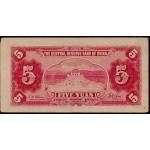 1940 - China pic J.10e billete de  5 Yuan