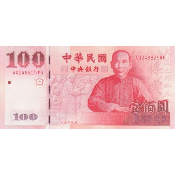 2001 - China Taiwan Pic 1991   100 Yuan banknote