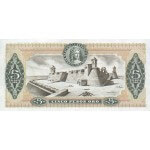 1980 - Colombia Pic 406f 5 Pesos Oro banknote