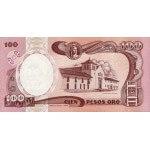 1990 - Colombia P426e 100 Pesos Oro banknote