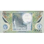2001 - Colombia P452 5,000 Pesos Oro banknote