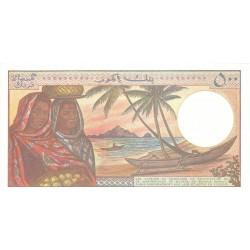 1986 - Comoros Pic 10b  500 Francs banknote