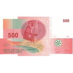 2006 - Comoros Pic 15  500 Francs banknote