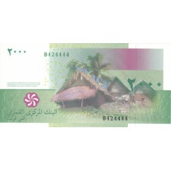 2005 - Comoros Pic 17  2000 Francs banknote