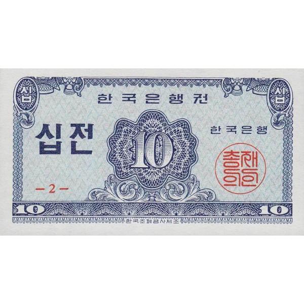 1962 - South_Korea  PIC 28     10 Jeon  banknote
