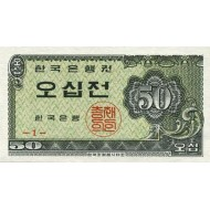 1962 - South_Korea  PIC 29     50 Jeon  banknote