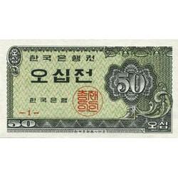1962 - South_Korea  PIC 29     50 Jeon  banknote