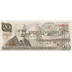 1978 - Costa Rica P238c 20 Colones banknote