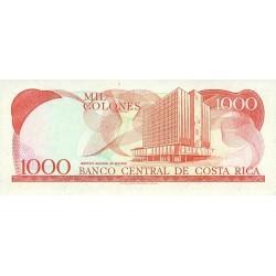 1994 - Costa Rica P259b 1,000 Colones banknote