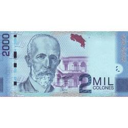 2009 - Costa Rica P275 2,000 Colones banknote