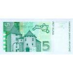 1993 - Croatia Pic 28a   5 Kuna  banknote