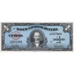 1960 - Cuba P77b 1 Peso banknote