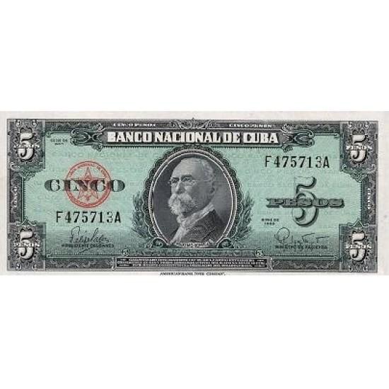1960 - Cuba P92c  5 Pesos Used ( VF ) banknote
