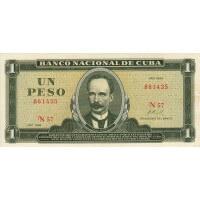 1968 - Cuba P102a 1 Peso  banknote