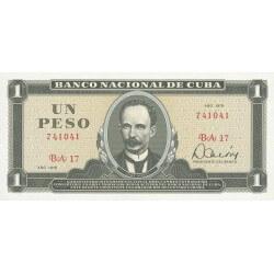 1980 - Cuba Pic 102b 1 Peso banknote