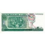 1991 - Cuba P108 5 Pesos banknote