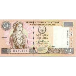 1997 - Cyprus Pic 57   1 Pound Banknote