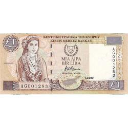 2001 - Cyprus Pic 60c 1 Pound Banknote