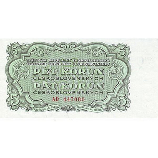 1953 -  Czechoslovakia Pic 80     5 Korun  banknote