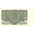 1961 -  Czechoslovakia Pic 82     5 Koruny  banknote