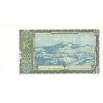 1953 -  Czechoslovakia Pic 85    50 Korun  banknote