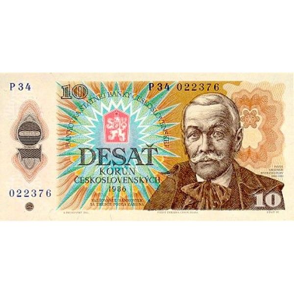 1986 -  Czechoslovakia Pic 94          10 Korun banknote