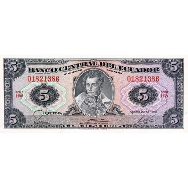 1983 - Ecuador P108b 5 Sucres banknote