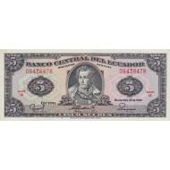 1988 - Ecuador P120A  5 Sucres banknote
