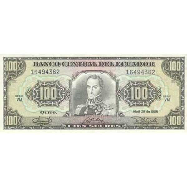 1990 - Ecuador P123 100 Sucres banknote